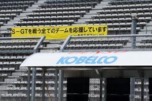 Grand Stand, Fuji Speedway