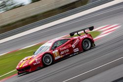 #5 DH Racing Ferrari 488 GT3