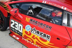 Lamborghini Huracan Super Trofeo EVO #230: Matsuda