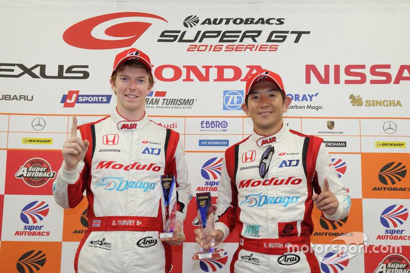 GT500 pole: #15 Drago Modulo Honda Racing Honda NSX Concept-GT: Hideki Mutoh, Oliver Turvey