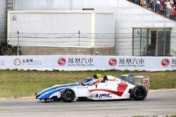 Гонка китайской Формулы 4