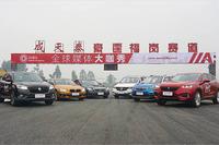 Chinesische Autos im Test - Schon europatauglich?