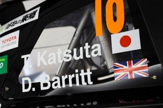 Takamoto Katsuta, Dan Barritt, Toyota Gazoo Racing WRT Toyota Yaris WRC, logo