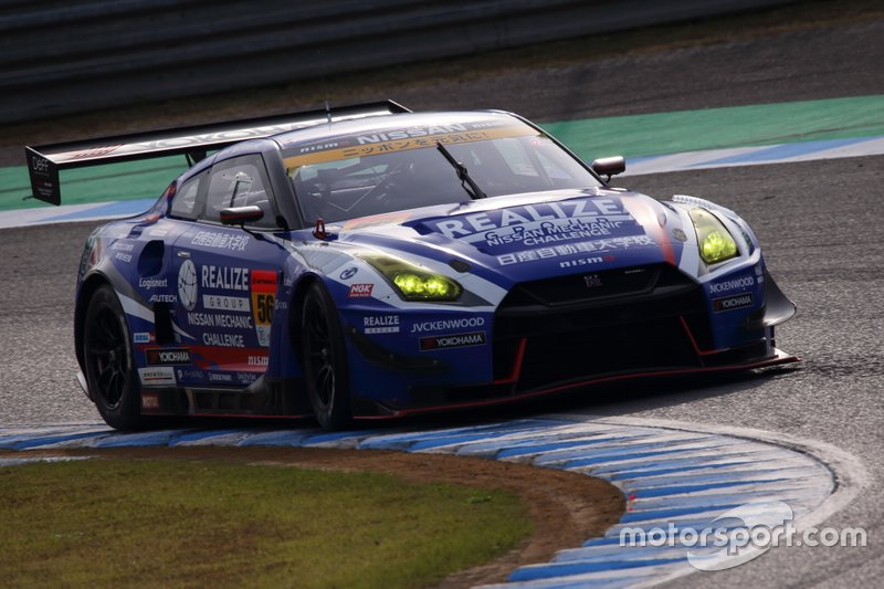 #56 Kondo Racing Nissan GT-R NISMO GT3