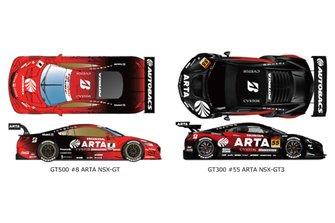 (左)8号車ARTA NSX-GTと、(右)55号車ARTA NSX-GT3