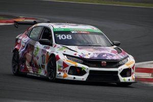 #108 冴えカノfineレーシング with RFC