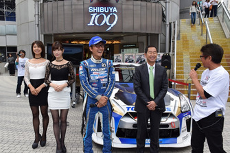 FIA Intercontinental Drift ing Cup PR event