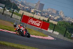 #090 Au & Teluru Kohara Rt Honda: Kousuke Akiyoshi, Hikari Ohkubo, Tetsuta Nagashima
