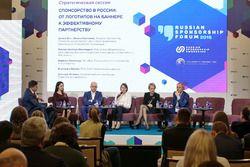 Russian Sponsorship Forum