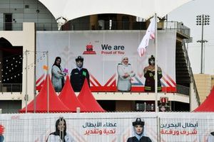 Signage paying tribute to Bahrain's health worker heroes at the circuit