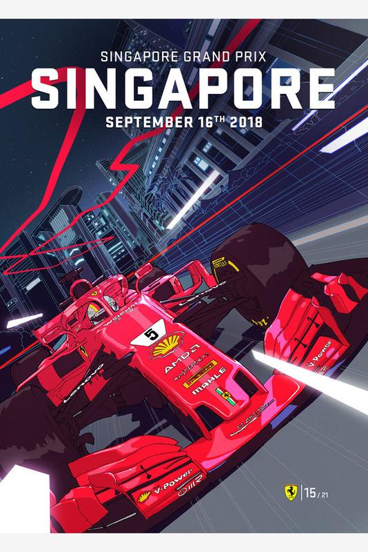 Постер Гран При Сингапура