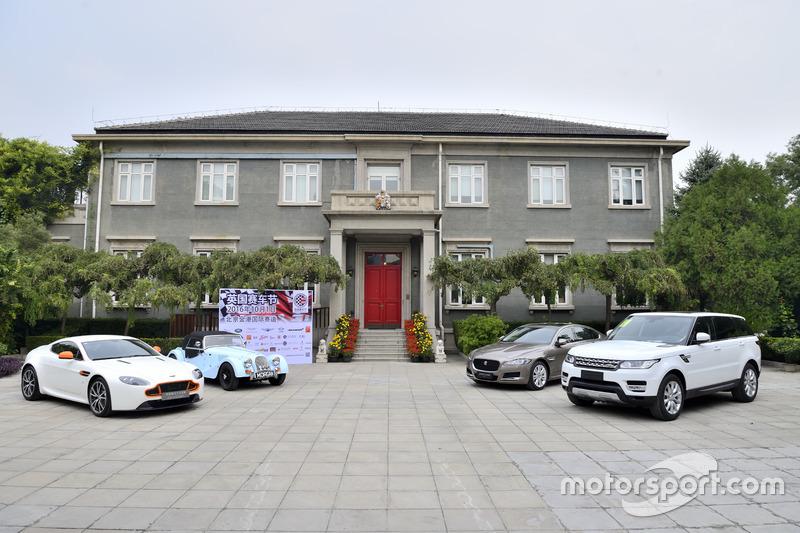 英国驻华大使官邸第二届英国赛车节展车