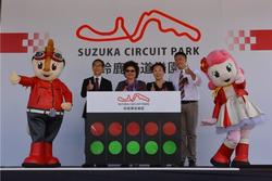 SUZUKA CIRCUIT PARKオープニングセレモニー