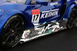 #17 KEIHIN NSX-GT:塚越広大, 小暮卓史