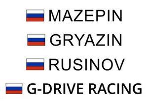 Список российских гонщиков и команд, затронутых запретом флага