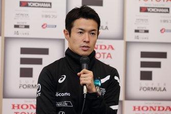 Naoki Yamamot, DOCOMO TEAM DANDELION RACING