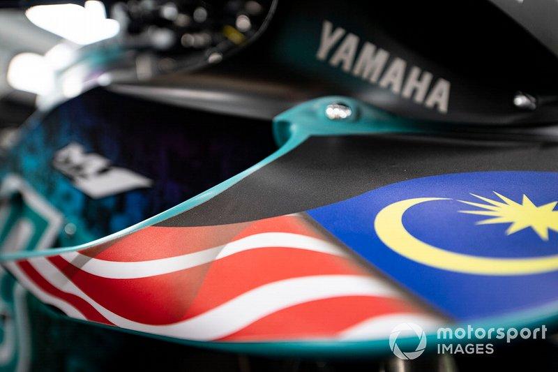 Обтекатель мотоцикла Petronas Yamaha SRT