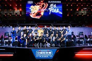 F1 Esports series China Championship Southern China Final