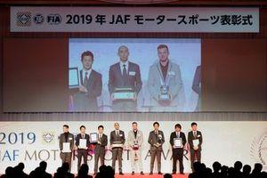2019 JAFモータースポーツ表彰式