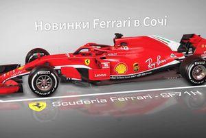 Відео: новинки Ferrari на Гран Прі Росії