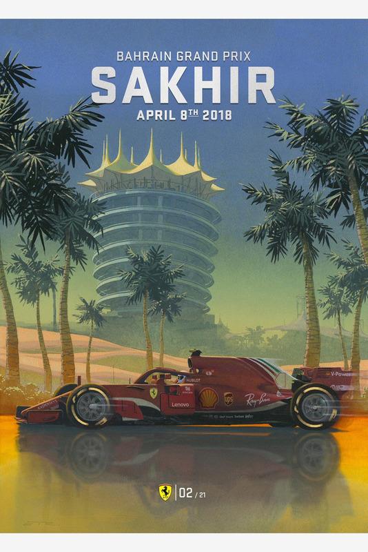 Постер Гран При Бахрейна