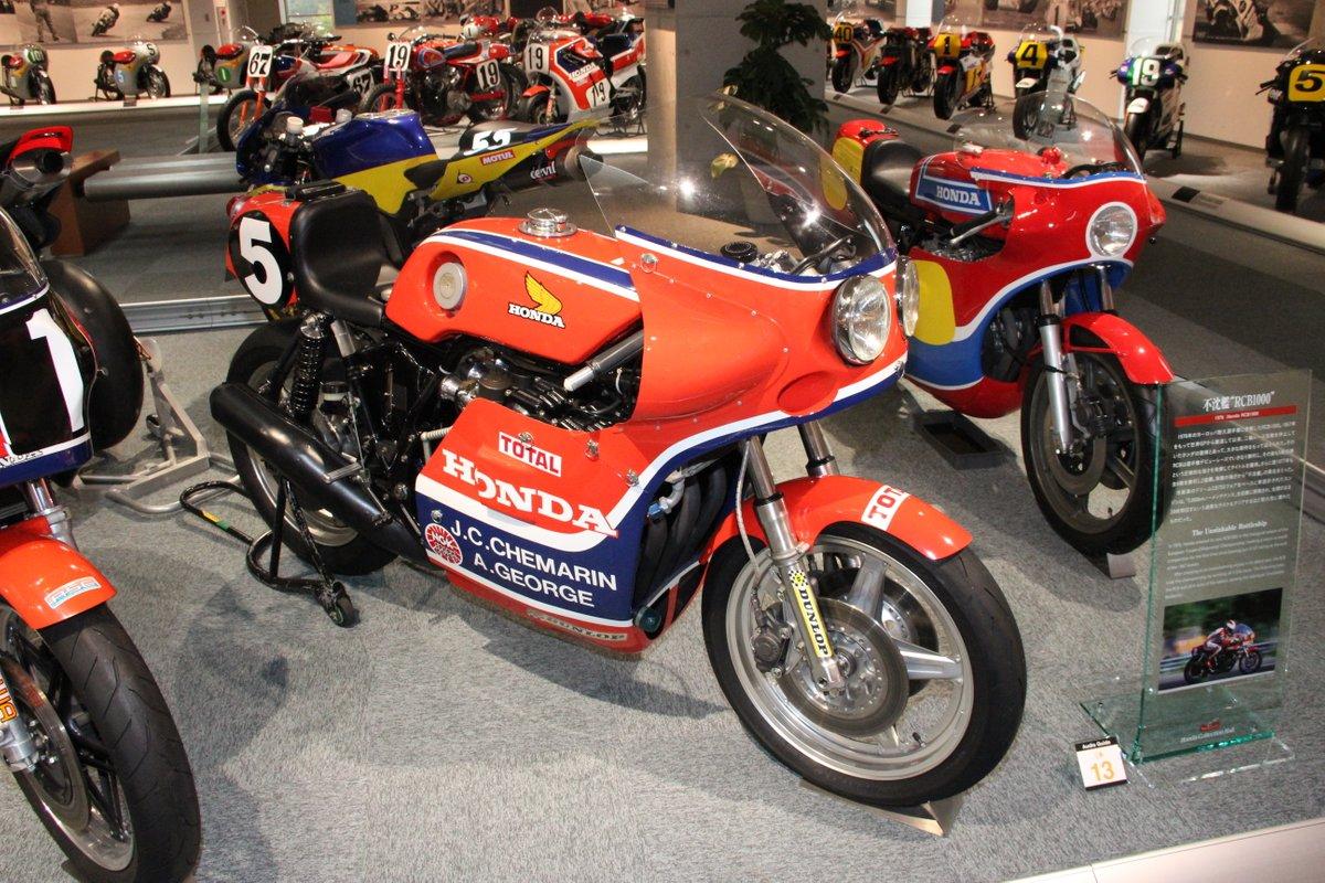 1976 Honda RCB1000