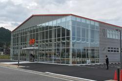 Dome, sede aziendale