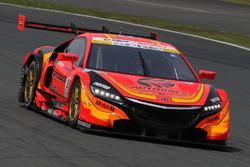 #8 Autobacs Racing Team Aguri, Honda NSX Concept GT: Kosuke Matsuura, Tomoki Nojiri