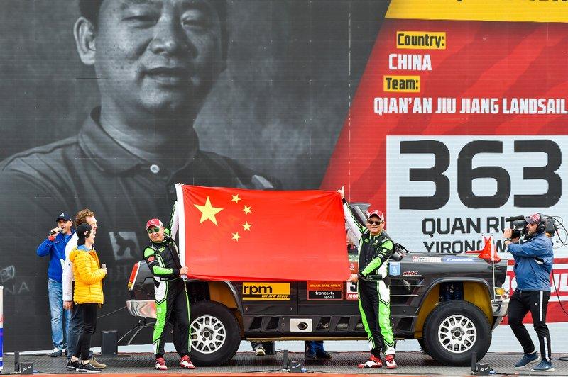 #363 Chevrolet: Quan Ruan, Yirong Wang