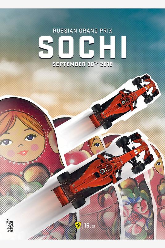 Постер Гран При России