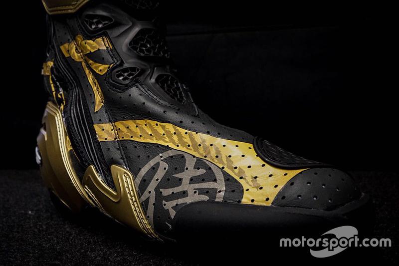 Dani Pedrosa, Repsol Honda Team special boot