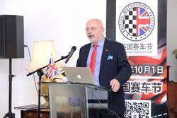 英国驻华使馆国际贸易部先进制造与交通主管、公使衔参赞魏林博士(Dr Mark Wareing)致辞