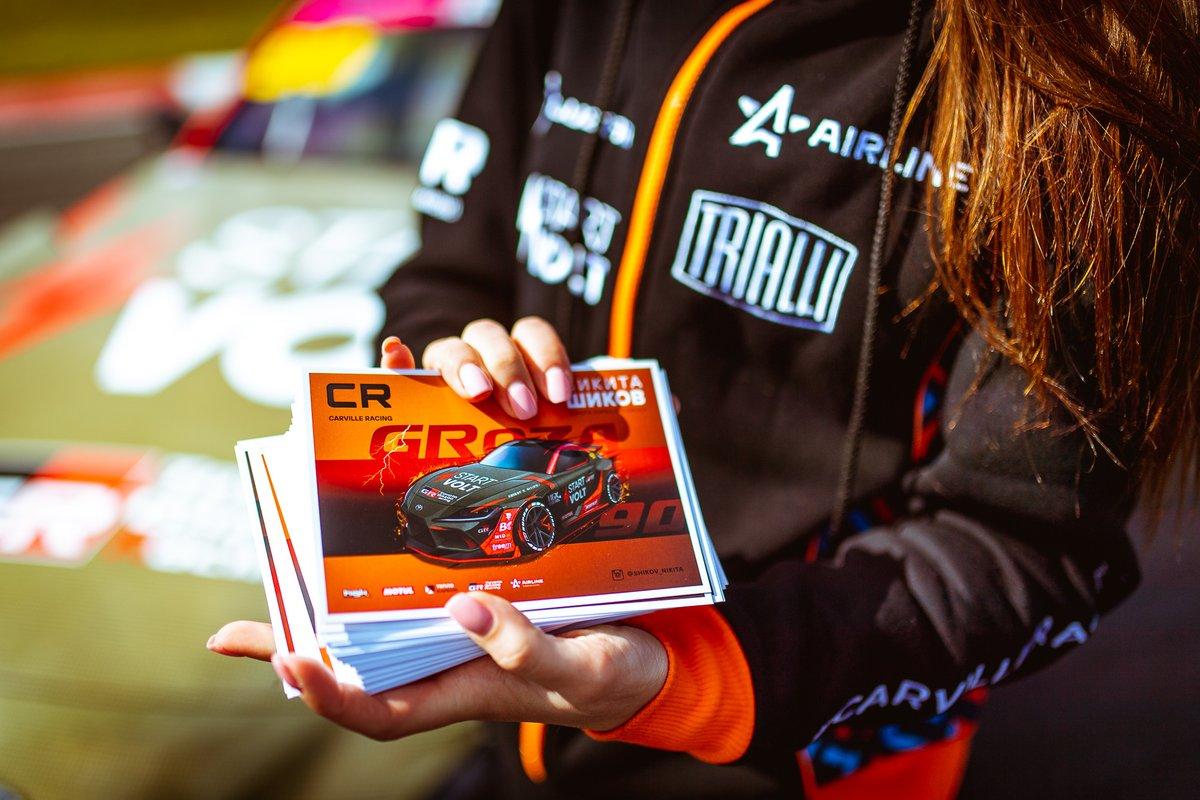 Сувениры Carville Racing с изображением машины Никиты Шикова