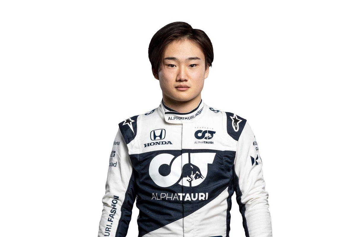 Yuki Tsunoda, Alpha Tauri