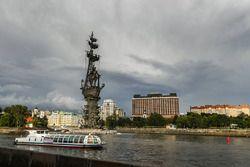Látkép Moszkváról