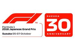 2018年F1第17戦日本GP鈴鹿30回記念大会ロゴ