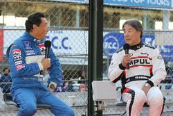 Satoru Nakajima, Kazuyoshi Hoshino