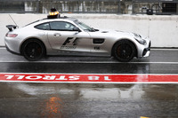 The Safety Car in the pit lane