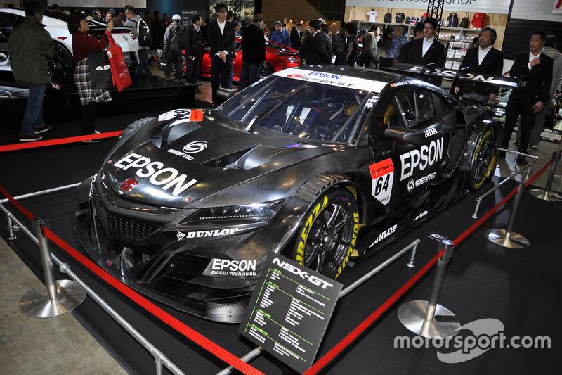 Epson NSX-GT, Epson Nakajima Racing