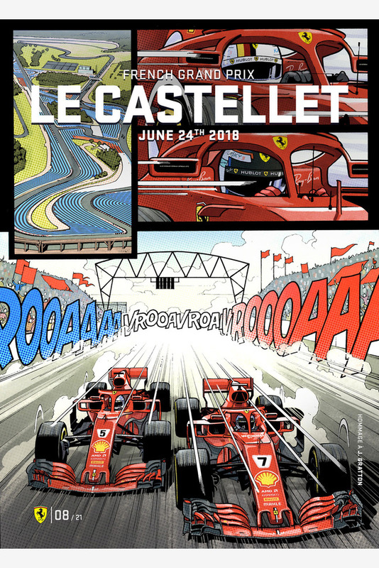 Постер Гран При Франции