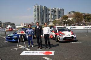 Rally Japan記者発表