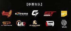 F1 Esports China Championship Pro League_Round 4 preview