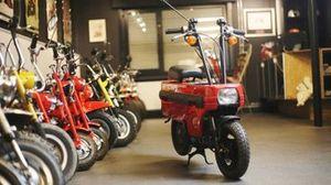 Honda Motocompo