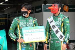 #52 Saitama Toyopet Green Brave Toyota GR Supra GT300: Hiroki Yoshida, Kohta Kawaai