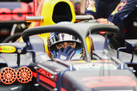 Daniel Ricciardo, Red Bull Racing con el halo