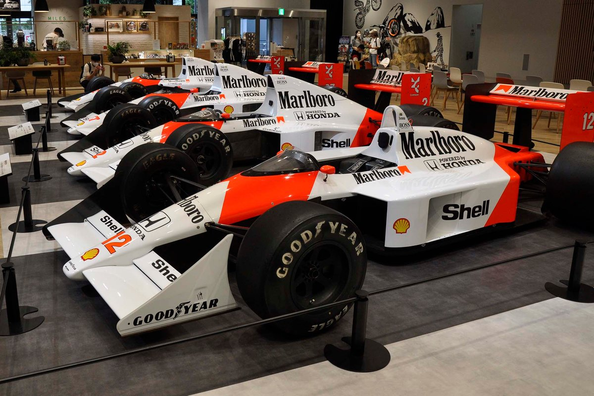 Honda F1 2021 2nd Stage