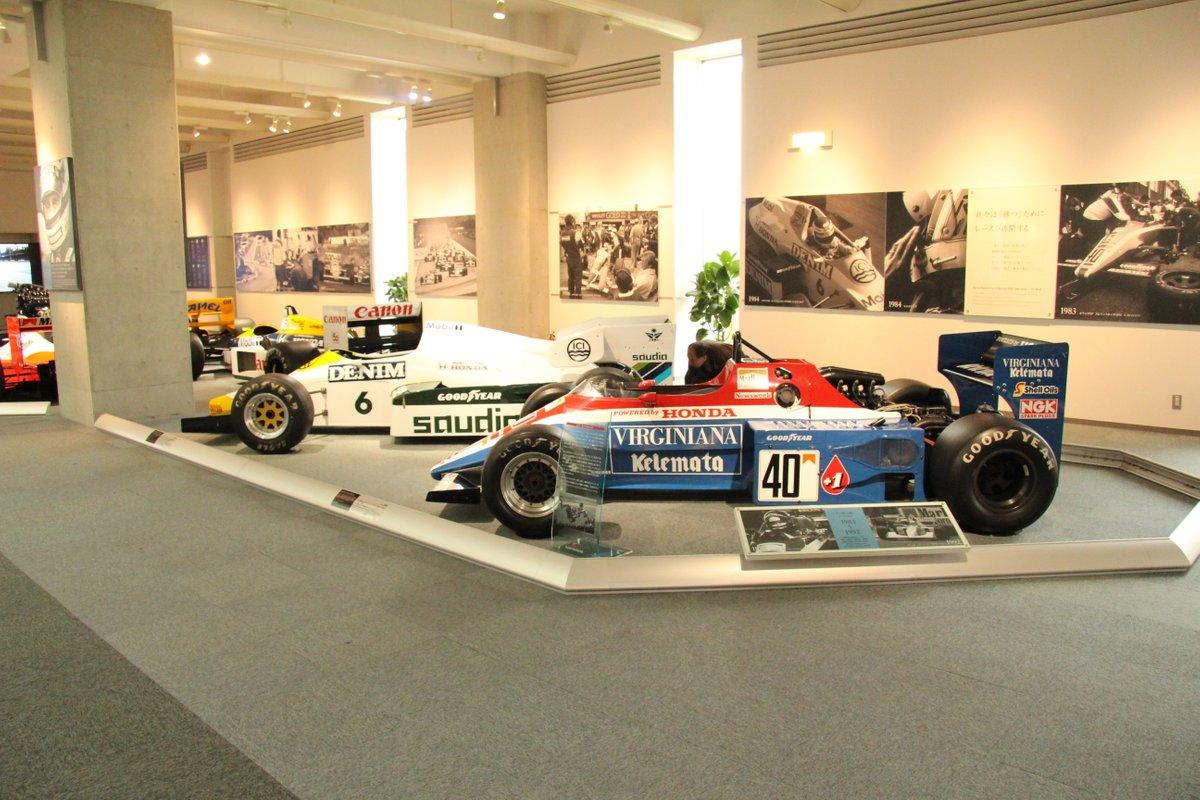 1983 Spirit 201C(R) ,1984 Williams FW09(L)