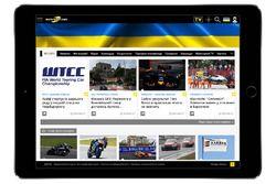 Motorsport.com Ukraine announcement