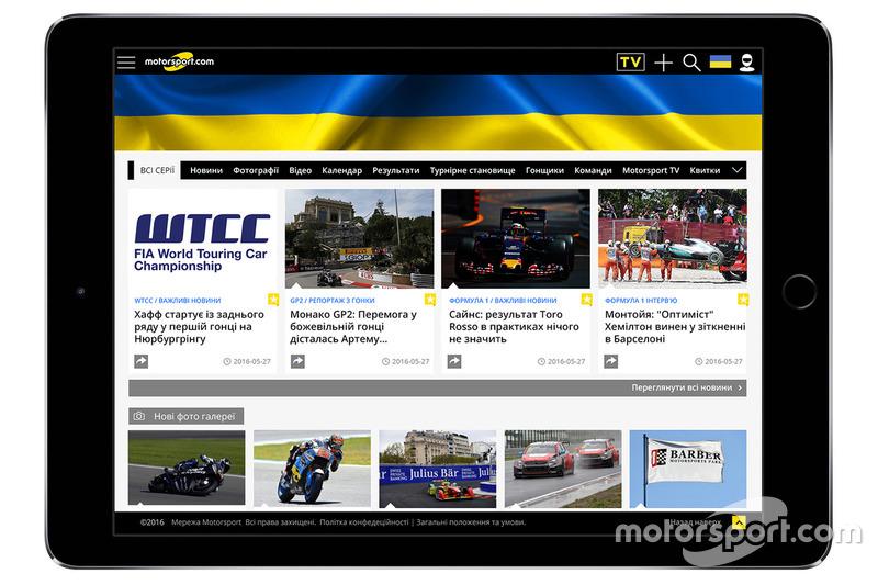 Anuncio de Motorsport.com Ucrania