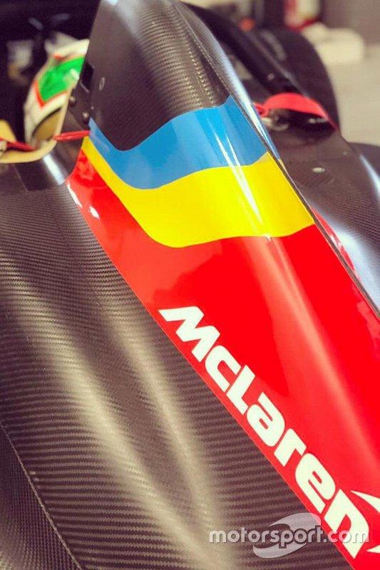 Javier González, FA Racing by Drivex with McLaren logo